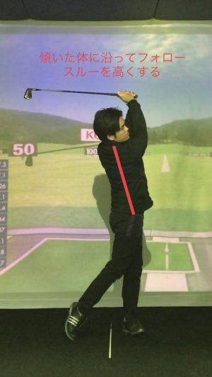 ゴルフ 高い球 打ち方 谷将貴 TANIMASAKI ゴルフレッスン ゴルフアカデミー