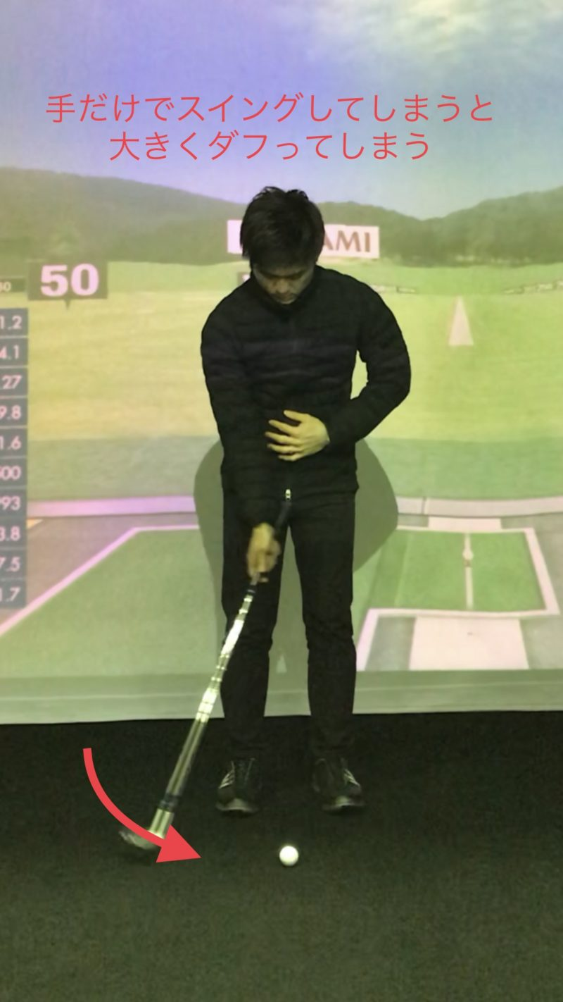 ゴルフ、片手打ち、谷将貴、ゴルフスクール、シングル、練習法、上級者、TANIMASAKI