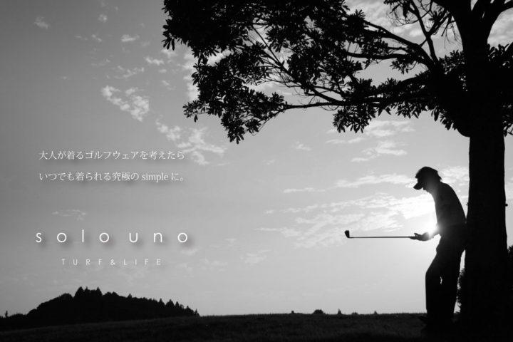 谷将貴、ゴルフスクール、solouno、アパレル、TANIMASAKI