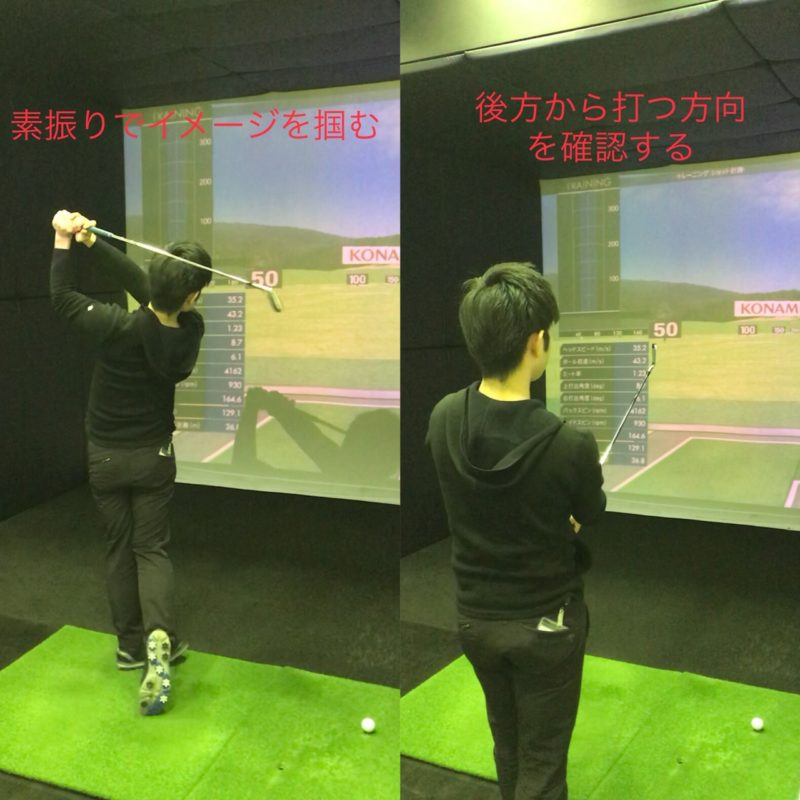 ゴルフ、練習場、練習法、打ちっぱなし、谷将貴、ゴルフアカデミー、ゴルフレッスン、上達