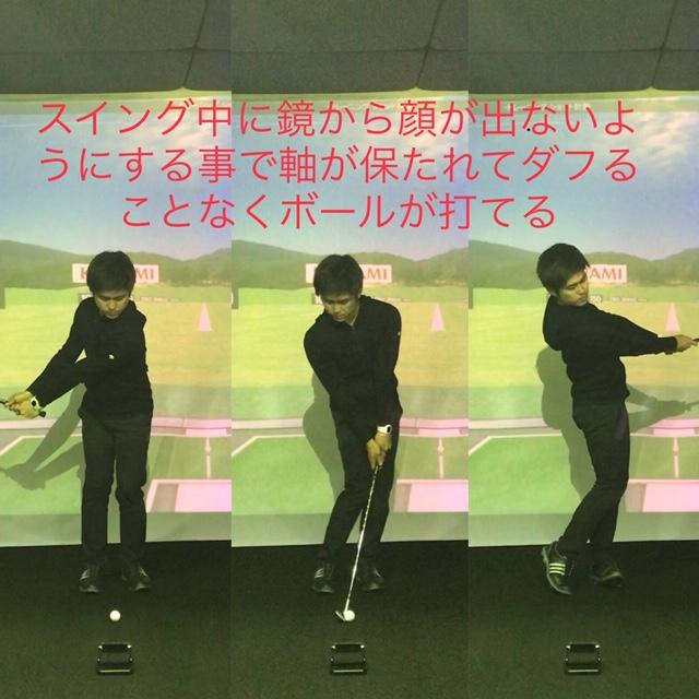 ゴルフ、アプローチ、ダフリ、直し方、グリーン周り