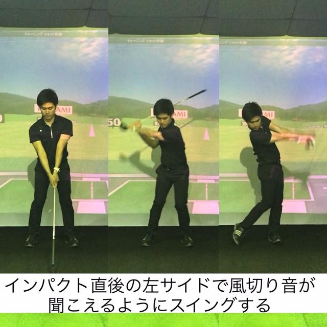 ゴルフ、飛距離アップ、タメ、谷将貴、TANIMASAKI、ゴルフレッスン