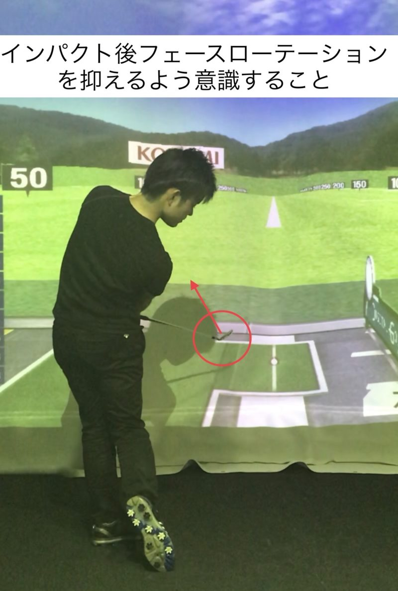 ゴルフ、インテンショナル、スライス、打ち方、ゴルフレッスン、谷将貴、TANIMASAKI