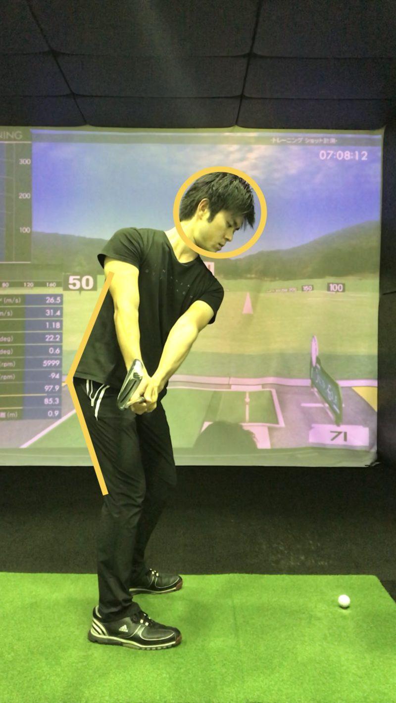 ゴルフ スライス 直す バックスイング 前傾角度 保つ