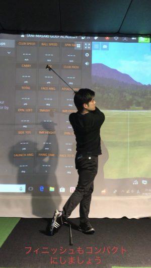 冬 ゴルフ 低い球 打ち方 谷将貴 TANIMASAKI ゴルフレッスン