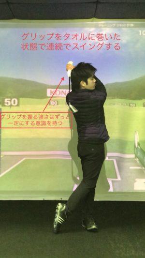 ゴルフ、谷将貴、TANIMASAKI、ゴルフレッスン、ゴルフアカデミー、力の抜き方、力を抜く、力み、取り方