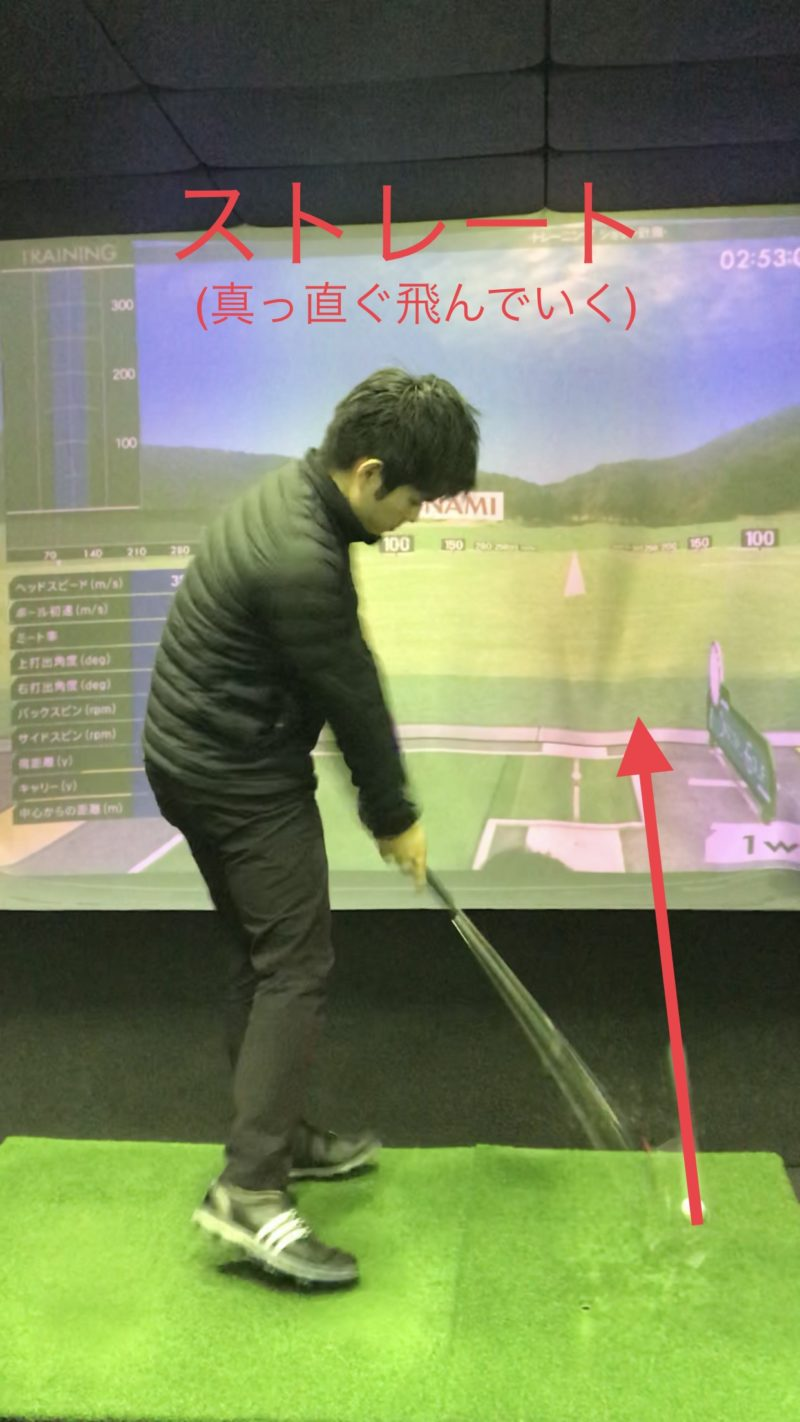 ゴルフ、ゴルフレッスン、ゴルフスクール、ゴルフアカデミー、谷将貴、TANIMASAKI、TANIMASAKIGOLFACADEMY21、球筋、ストレート、フック、スライス、、プッシュアウト、プルボール、スイング軌道、オンプレーン、アウトサイドイン、インサイドアウト ゴルフ、ゴルフレッスン、ゴルフスクール、ゴルフアカデミー、谷将貴、TANIMASAKI、TANIMASAKIGOLFACADEMY21、球筋、ストレート、フック、スライス、、プッシュアウト、プルボール、スイング軌道、オンプレーン、アウトサイドイン、インサイドアウト
